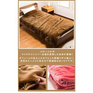 毛布 襟付き 2枚合わせ毛布 シングル マイクロファイバー 保温性 あったか 140×200cm 洗える ウォッシャブル 寝具 布団|enjoy-home|05