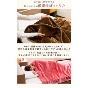 毛布 襟付き 2枚合わせ毛布 シングル マイクロファイバー 保温性 あったか 140×200cm 洗える ウォッシャブル 寝具 布団|enjoy-home|07