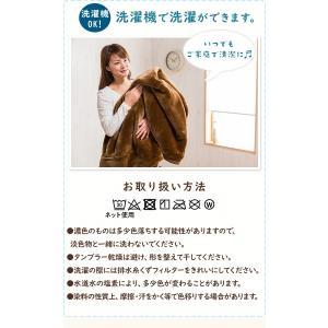 毛布 襟付き 2枚合わせ毛布 シングル マイクロファイバー 保温性 あったか 140×200cm 洗える ウォッシャブル 寝具 布団|enjoy-home|09