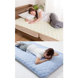敷きパッド 超ひんやり 抗菌 防臭 防ダニ 超接触冷感 (Q-MAX0.5) シングルサイズ 史上最高のひんやり感 いちばん冷たい 冷感敷きパッド 洗える 冷却マット|enjoy-home|13