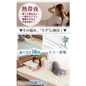 敷きパッド 超ひんやり 抗菌 防臭 防ダニ 超接触冷感 (Q-MAX0.5) シングルサイズ 史上最高のひんやり感 いちばん冷たい 冷感敷きパッド 洗える 冷却マット|enjoy-home|07