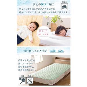 敷きパッド 超ひんやり 抗菌 防臭 防ダニ 超接触冷感 (Q-MAX0.5) シングルサイズ 史上最高のひんやり感 いちばん冷たい 冷感敷きパッド 洗える 冷却マット|enjoy-home|09