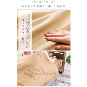 布団カバー セミダブル 3点 セット 抗菌 防臭 シワになりにくい ホテルスタイル 洗える ベッドカバー 3点セット 掛け布団カバー 敷き布団カバー ウォッシャブル|enjoy-home|08