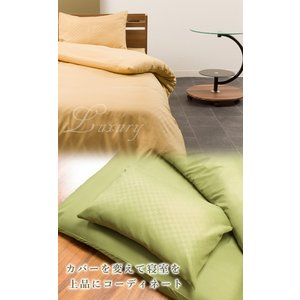 布団カバー ダブル 4点 セット 抗菌 防臭 シワになりにくい ホテルスタイル 洗える ベッドカバー 4点セット 掛け布団カバー 敷き布団カバー ウォッシャブル|enjoy-home|04