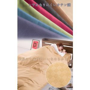 布団カバー ダブル 4点 セット 抗菌 防臭 シワになりにくい ホテルスタイル 洗える ベッドカバー 4点セット 掛け布団カバー 敷き布団カバー ウォッシャブル|enjoy-home|05