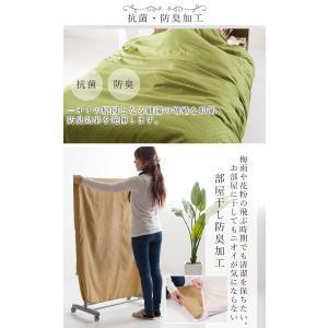 布団カバー ダブル 4点 セット 抗菌 防臭 シワになりにくい ホテルスタイル 洗える ベッドカバー 4点セット 掛け布団カバー 敷き布団カバー ウォッシャブル|enjoy-home|09