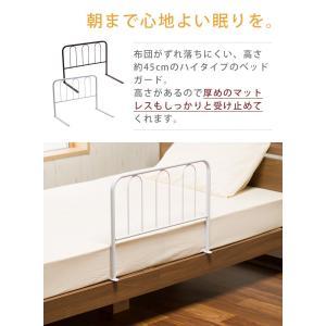 ベッドガード ハイタイプ ベッドフェンス ベビーガード スチールフレーム 高さ45cm 転落防止 簡単設置|enjoy-home|03