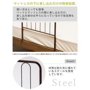 ベッドガード ハイタイプ ベッドフェンス ベビーガード スチールフレーム 高さ45cm 転落防止 簡単設置|enjoy-home|05