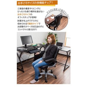オフィスチェア パソコンチェアー オフィスチェアー ハイバック 肘付き PCチェア クッション パソコンチェアー 肘可動 コンパクト  《clearance》|enjoy-home|05