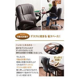 オフィスチェア パソコンチェアー オフィスチェアー ハイバック 肘付き PCチェア クッション パソコンチェアー 肘可動 コンパクト  《clearance》|enjoy-home|06