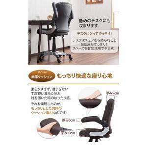 オフィスチェア パソコンチェアー オフィスチェアー ハイバック 肘付き PCチェア クッション パソコンチェアー 肘可動 コンパクト  《clearance》|enjoy-home|07