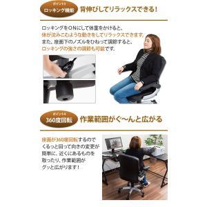 オフィスチェア パソコンチェアー オフィスチェアー ハイバック 肘付き PCチェア クッション パソコンチェアー 肘可動 コンパクト  《clearance》|enjoy-home|09