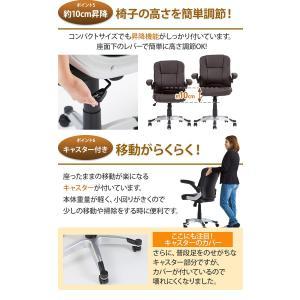 オフィスチェア パソコンチェアー オフィスチェアー ハイバック 肘付き PCチェア クッション パソコンチェアー 肘可動 コンパクト  《clearance》|enjoy-home|10