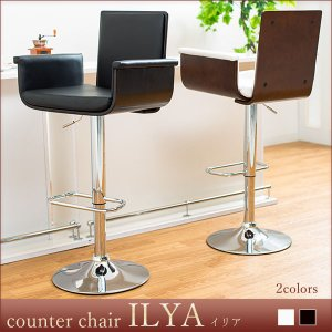 カウンターチェア カウンターチェアー 木製バーチェア ミッドセンチュリー インテリア 家具|enjoy-home