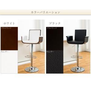 カウンターチェア カウンターチェアー 木製バーチェア ミッドセンチュリー インテリア 家具|enjoy-home|02