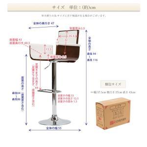 カウンターチェア カウンターチェアー 木製バーチェア ミッドセンチュリー インテリア 家具|enjoy-home|03