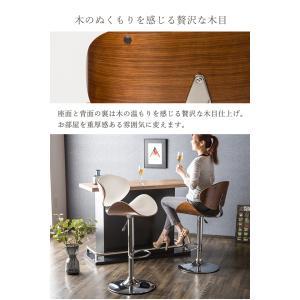 カウンターチェアー カウンターチェア 木製 プライウッド 合成皮革 おしゃれ|enjoy-home|06