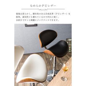 カウンターチェアー カウンターチェア 木製 プライウッド 合成皮革 おしゃれ|enjoy-home|07