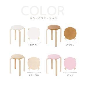 スツール 木製 チェア スタッキング 積み重ね 椅子/イス 北欧 カフェ|enjoy-home|02