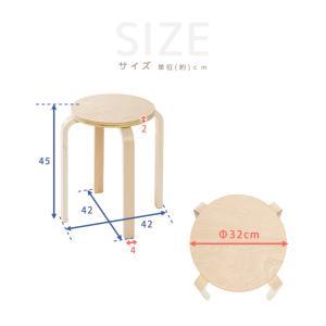 スツール 木製 チェア スタッキング 積み重ね 椅子/イス 北欧 カフェ|enjoy-home|03