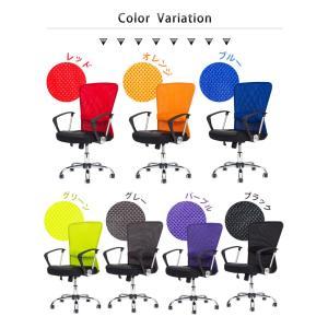 メッシュチェアー オフィスチェア メッシュ 腰痛 パソコンチェア PCチェア イス/椅子/チェア|enjoy-home|02