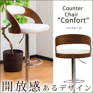 カウンターチェア 木製 バーチェア クッション 背もたれ 開放的 チェア 曲線 広々座面 おしゃれ プライウッド 木目 PU 昇降 360度回転|enjoy-home