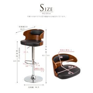 カウンターチェア 木製 バーチェア チェア クッション 左右非対称 アシンメトリー 曲線 木目 PU 昇降 360度回転|enjoy-home|02