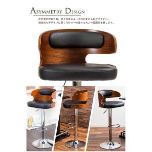 カウンターチェア 木製 バーチェア チェア クッション 左右非対称 アシンメトリー 曲線 木目 PU 昇降 360度回転|enjoy-home|04