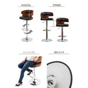 カウンターチェア 木製 バーチェア チェア クッション 左右非対称 アシンメトリー 曲線 木目 PU 昇降 360度回転|enjoy-home|06