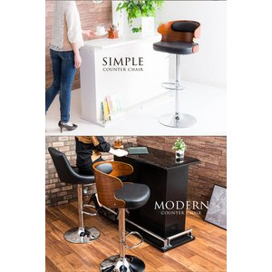 カウンターチェア 木製 バーチェア チェア クッション 左右非対称 アシンメトリー 曲線 木目 PU 昇降 360度回転|enjoy-home|07