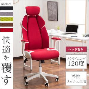 オフィスチェア メッシュ生地 PCチェア 快適 ヘッドレスト リクライニング 角度固定 クッション 肘置き 360度回転 昇降機能 デザイン おしゃれ 椅子 イス|enjoy-home