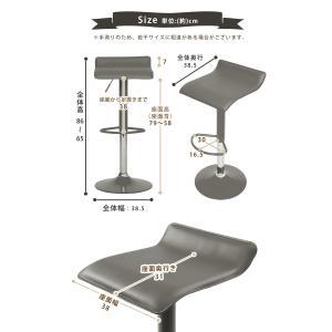 カウンターチェア バーチェア 2個セット 昇降 360度回転 チェア 曲線 キッチン おしゃれ ポップ 椅子 イス|enjoy-home|03
