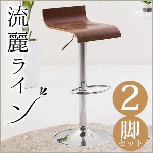 カウンターチェア 木製 バーチェア 2脚組 セット 曲線 木目 カーブ チェア PU 昇降 360度回転 インテリア 曲線デザイン|enjoy-home