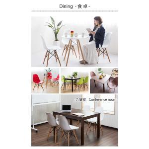 イームズチェア 2脚セット リプロダクト DSW eames ダイニングチェア シェルチェア ジェネリック家具 木脚 チェア 椅子 イス デザイナーズ 訳あり|enjoy-home|11
