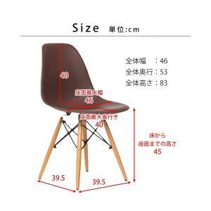 イームズチェア 2脚セット リプロダクト DSW eames ダイニングチェア シェルチェア ジェネリック家具 木脚 チェア 椅子 イス デザイナーズ 訳あり|enjoy-home|03