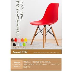 イームズチェア 2脚セット リプロダクト DSW eames ダイニングチェア シェルチェア ジェネリック家具 木脚 チェア 椅子 イス デザイナーズ 訳あり|enjoy-home|04