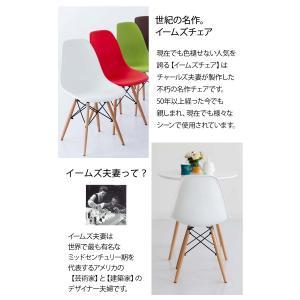 イームズチェア 2脚セット リプロダクト DSW eames ダイニングチェア シェルチェア ジェネリック家具 木脚 チェア 椅子 イス デザイナーズ 訳あり|enjoy-home|05