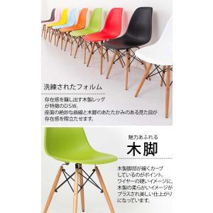 イームズチェア 2脚セット リプロダクト DSW eames ダイニングチェア シェルチェア ジェネリック家具 木脚 チェア 椅子 イス デザイナーズ 訳あり|enjoy-home|07