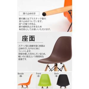 イームズチェア 2脚セット リプロダクト DSW eames ダイニングチェア シェルチェア ジェネリック家具 木脚 チェア 椅子 イス デザイナーズ 訳あり|enjoy-home|08