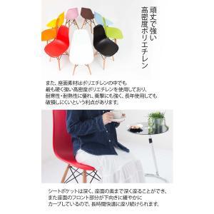 イームズチェア 2脚セット リプロダクト DSW eames ダイニングチェア シェルチェア ジェネリック家具 木脚 チェア 椅子 イス デザイナーズ 訳あり|enjoy-home|09