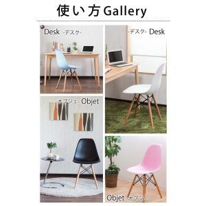 イームズチェア 2脚セット リプロダクト DSW eames ダイニングチェア シェルチェア ジェネリック家具 木脚 チェア 椅子 イス デザイナーズ 訳あり|enjoy-home|10