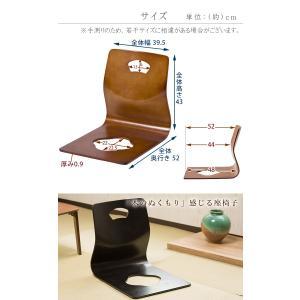 座椅子 和座椅子 4脚セット 木製 シンプル 旅館 シンプル くつろぎ スタッキング 重ねて収納 コンパクト 来客にも イス いす enjoy-home 07