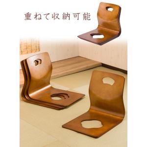 座椅子 和座椅子 4脚セット 木製 シンプル 旅館 シンプル くつろぎ スタッキング 重ねて収納 コンパクト 来客にも イス いす enjoy-home 08