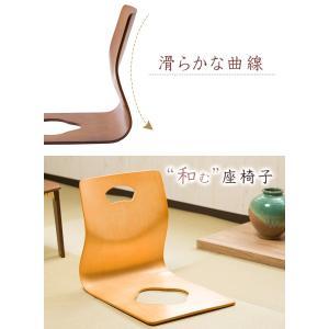 座椅子 和座椅子 4脚セット 木製 シンプル 旅館 シンプル くつろぎ スタッキング 重ねて収納 コンパクト 来客にも イス いす enjoy-home 09