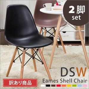 デザイナーズチェア イームズ(eames) DSW 2脚セット。 木脚の温かみとポップな色合いの座面...