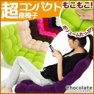 リクライニング 座椅子 ファブリック 布張り コンパクト クッション 弾力性 座イス 座いす|enjoy-home