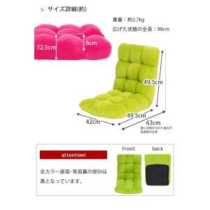 リクライニング 座椅子 ファブリック 布張り コンパクト クッション 弾力性 座イス 座いす|enjoy-home|03