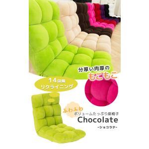 リクライニング 座椅子 ファブリック 布張り コンパクト クッション 弾力性 座イス 座いす|enjoy-home|04