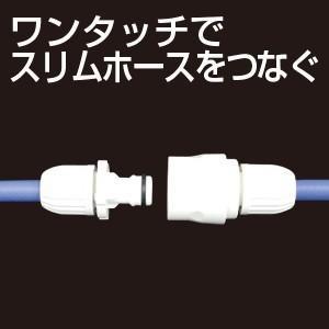 takagi パチットホースジョイント G039FJ 【タカギ】【散水】【水やり】【収納】【ホース】【ホースリール】【蛇口】【継手】【水道】 enjoy-marutoyo 02