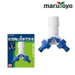 通水・止水を選べる 蛇口・ホース・ノズルをワンタッチで接続  コネクター(別売)とセットでご使用くだ...